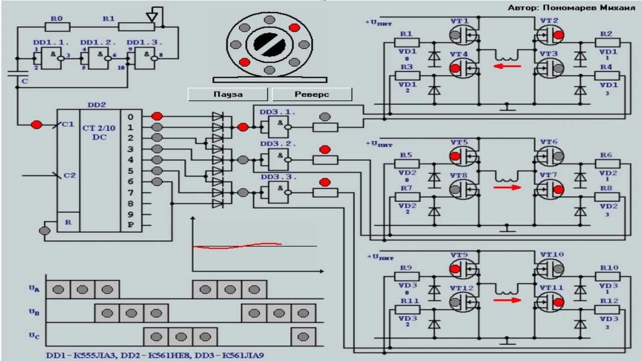 Схема частотника для 3х фазного двигателя своими руками