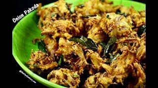 onion pakoda recipe | ಈರುಳ್ಳಿ ಪಕೋಡ | onion bhajji recipe