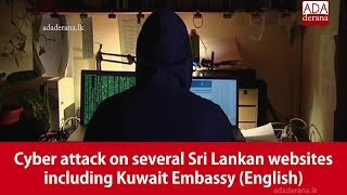 Cyber attack on several Sri Lankan websites including Kuwait Embassy (English)