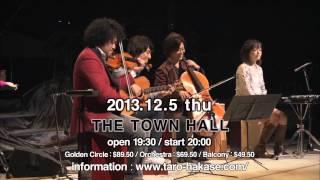 葉加瀬太郎 World Tour 2013 JAPONISM アメリカ/ニューヨーク公演