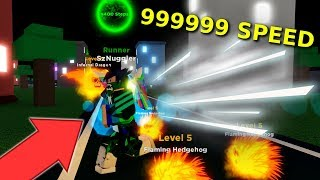 ⭐ THE FASTEST ON THE SERVER! 99999 METERS PER SECOND!! | ROBLOX ⭐