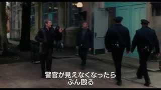 映画『リベンジ・マッチ』特別映像(razor character piece)【HD】 2014年4月4日公開