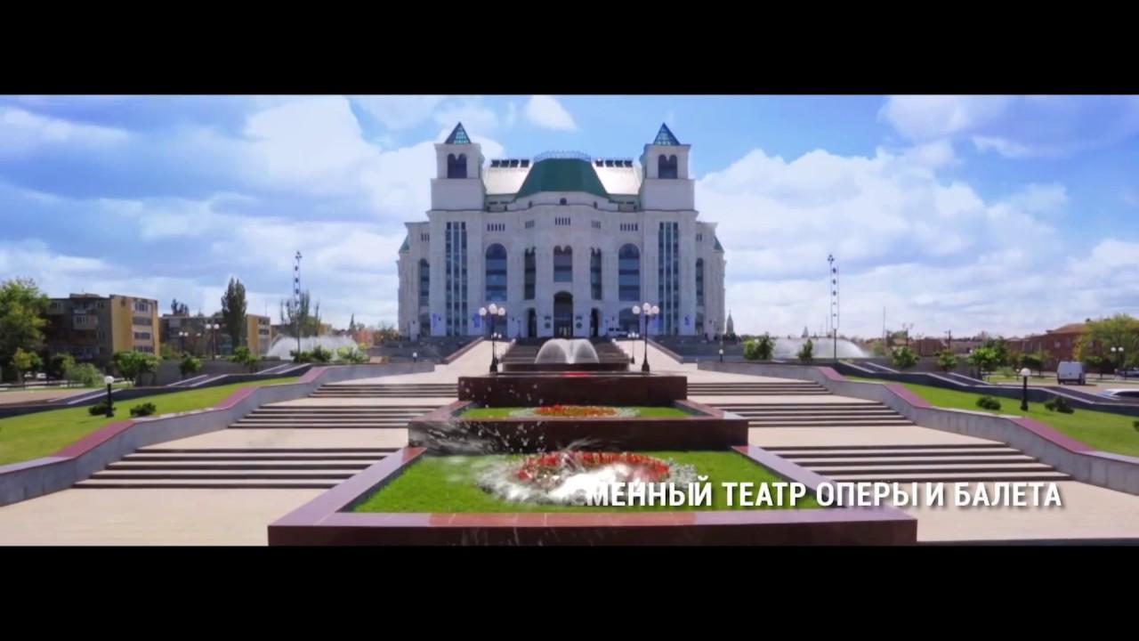 Астрахань туристическая, Астраханская область