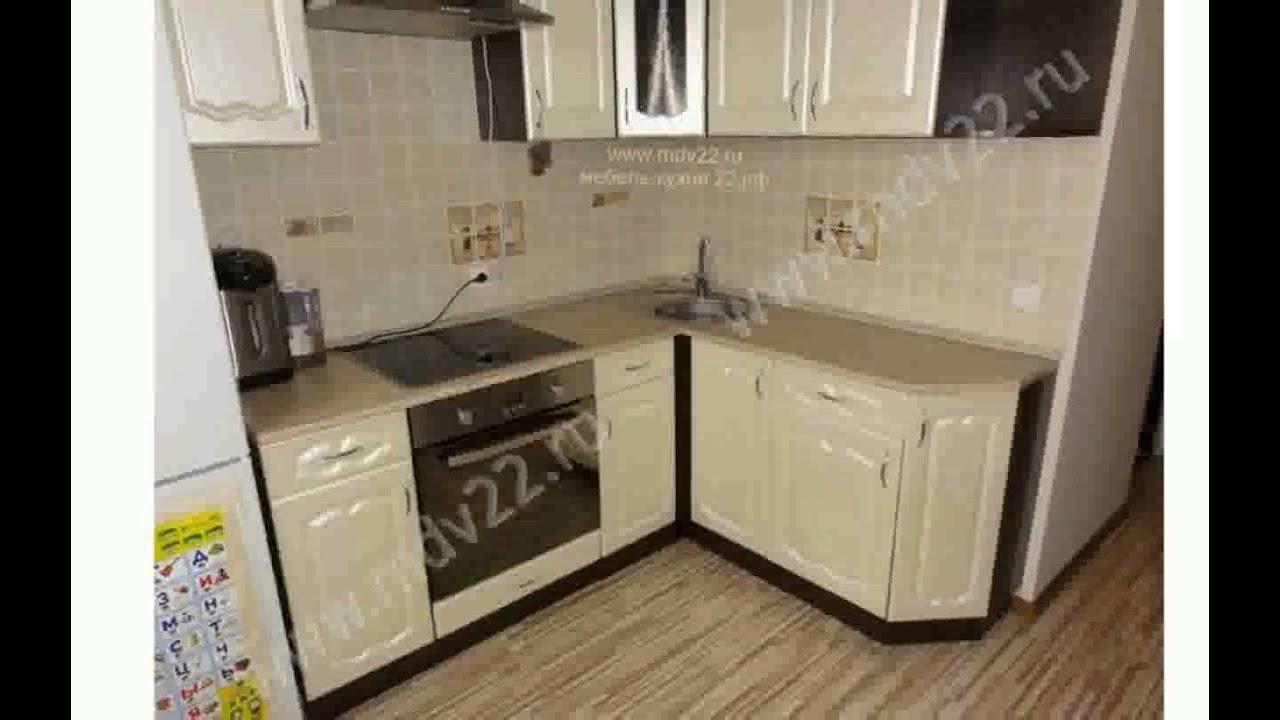 Кухня Киви от e-mebel.pro за 5837 гривен! Купить кухню Киев. - YouTube
