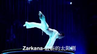 Video Watch Zarkana of Cirque Du Soleil with CHD in Las Vegas Nevada download MP3, 3GP, MP4, WEBM, AVI, FLV Juli 2018