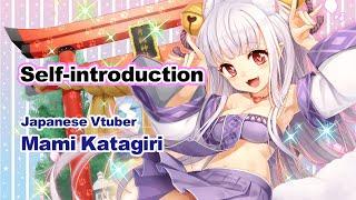 【Japanese VTuber】I love you !【Self-introduction】