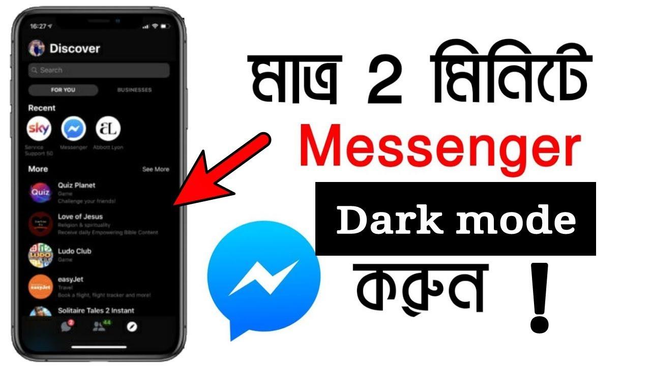 Facebook messenger new update 2019/Messenger Dark Mode/Bangla