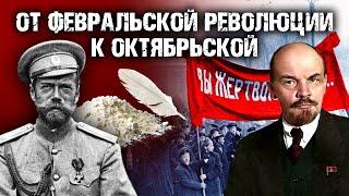 От Февральской революции к Октябрьской контрреволюции. Документальное кино Леонида Млечина