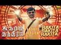 Jagame Thandhiram - Rakita Rakita Rakita Song - Vadivelu Version - Santhosh Narayanan