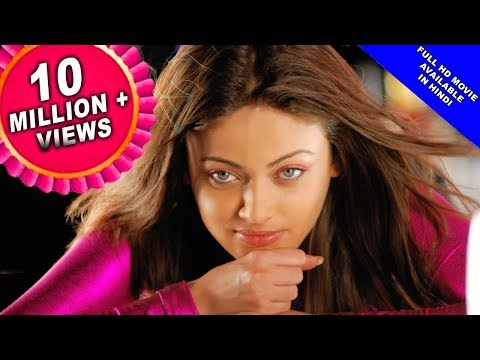 Sneha Ullal New Release Movie (2017) Full Hindi Romantic Mov