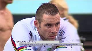Cyclisme : La France armée pour la Coupe du Monde au Vélodrome de SQY