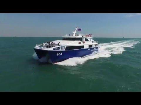 MK14111 GMD 26m Patrol Catamaran