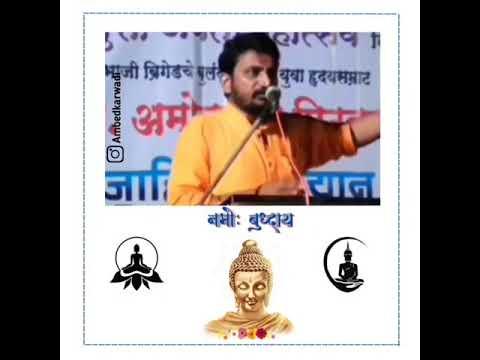 Download Amol mitkari speech best today's special