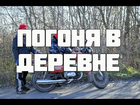 Топ ЛУЧШИХ погонь ДПС за мотоциклами/top best police chase for motorcycles/1 ЧАСТЬ