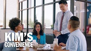 How to open a jar and maintain your pride | Kim's Convenience