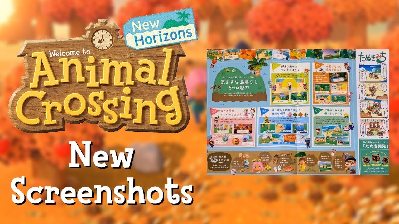 Brand New Screenshots Of Animal Crossing New Horizons
