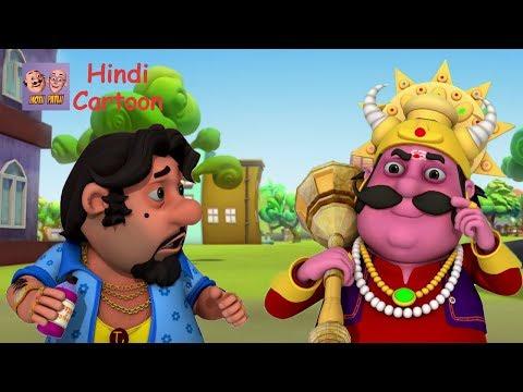 Motu Patlu VS John Lightning McQueen Cars Motu Patlu Coloring In Hindi - 3D Animation Kids Cartoon