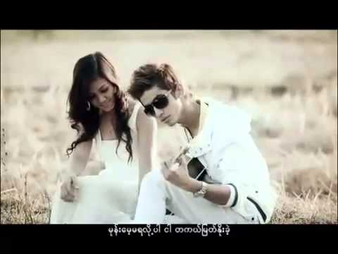 Myanmar New Mone Mayt Ma Ya Lot (Official Music Video) - So Tay Song 2013