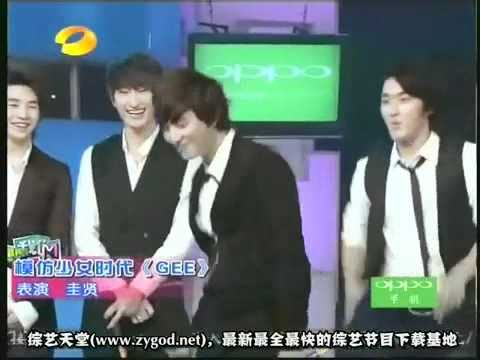 Super Junior - Gee (Kyuhyun and Ryeowook)