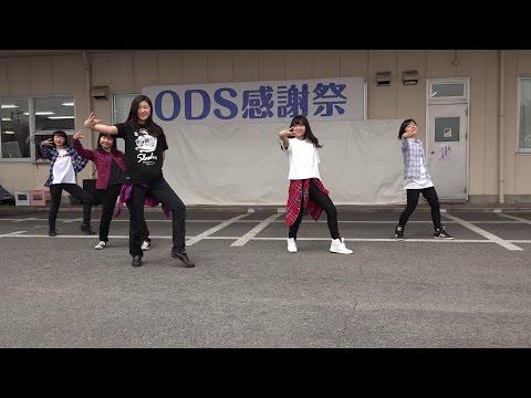 足柄高校 ダンス部 - Highschool ♡ love