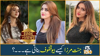 Jannat Mirza Proposed in Show | Alishba Anjum | TikToker | Part 1 | FunTok | Tik Tiki