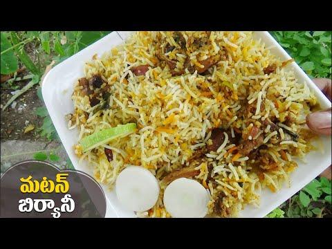 hyderabadi mutton dum biryani restaurant style easy method by latha channel