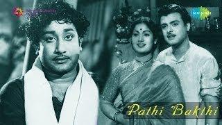 Popular Videos - Pathi & Tamil Language
