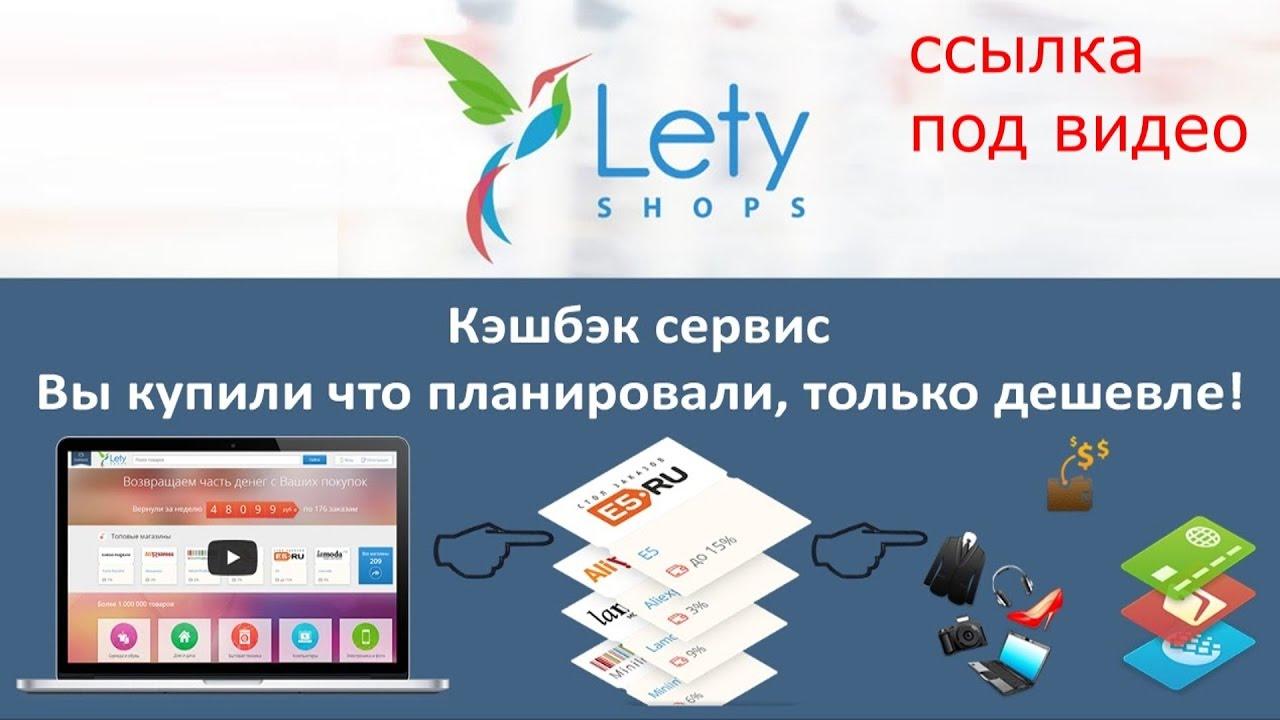 В интернет магазине евросеть вы можете заказать или купить мобильные телефоны, коммуникаторы и смартфоны. А также прочесть отзывы, посмотреть характеристики и цены этих товаров.