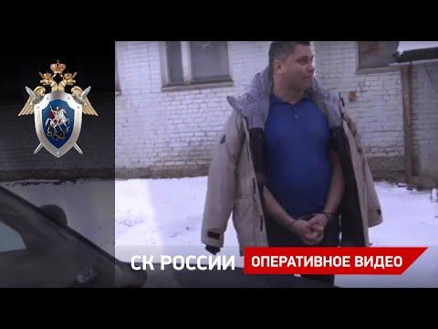 В отношении директора одного из техникумов г. Кирова возбуждено уголовное дело за получение взятки
