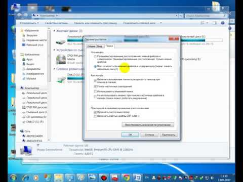 Как найти файл по содержимому/ How to find a file by content