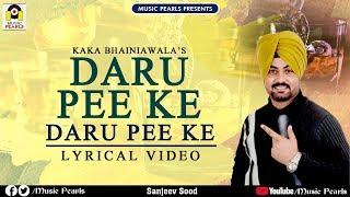 DARU PEE KE . DARU PEE KE || KAKA BHAINIAWALA || LYRICAL  || MUSIC PEARLS