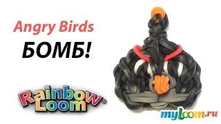 БОМБ. Злые Птицы из резинок Rainbow Loom Bands. Урок 298 | Angry birds Rainbow Loom