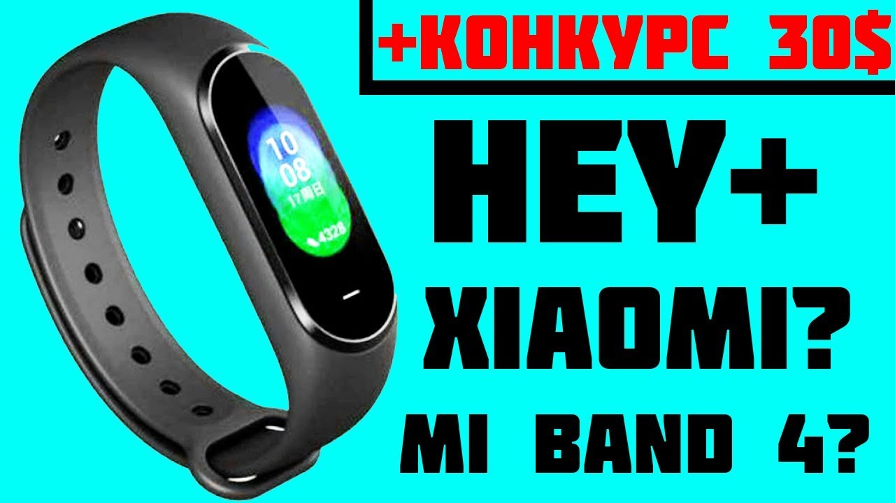 REVIEW OF HEY PLUS (Black Plus) UNPACKING HEY + Is it Xiaomi? Or is it Mi  Band 4? ANSWER IS!