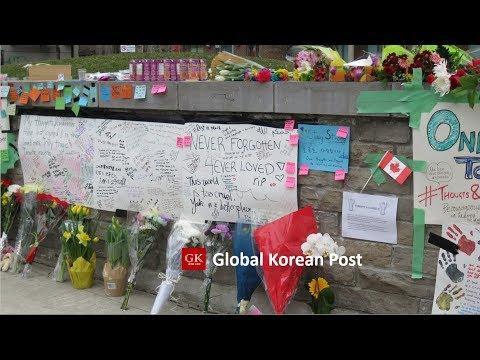노스욕 차량 인도 돌진 희생자 추모 행렬 - by Global Korean Post