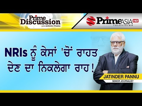 Khabar Di Khabar (Epiosde 898) from YouTube · Duration:  22 minutes 12 seconds