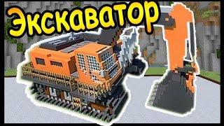 ЭКСКАВАТОР и ПОРТАЛ в майнкрафт - БИТВА СТРОИТЕЛЕЙ 41 - Minecraft