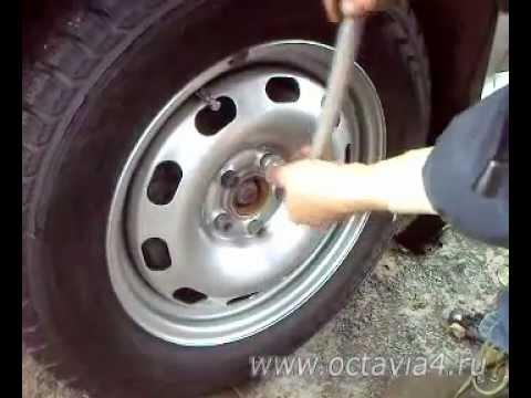 Колёса, стальные диски Шкода Октавия Тур А4