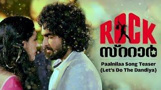RockStar - Paalnilaa Song Teaser 2 | Harish Sivaramakrishnan,  Nithya Menen - Kappa TV