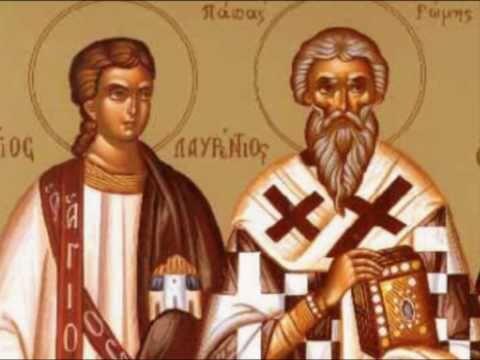 Άγιοι Λαυρέντιος αρχιδιάκονος, Ξύστος πάπας Ρώμης και Ιππόλυτος
