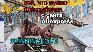 Китайские РЕ шнуры(Купить можно здесь: http://ali.pub/cywm2., 2016-02-03T14:10:21.000Z)
