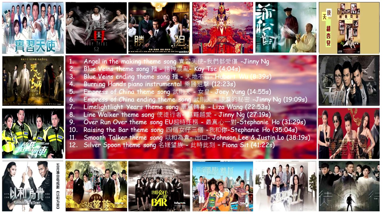45 mins Non Stop TVB Drama Theme Songs(主題曲) Piano Compilation Vol1 Which is  your favorite?