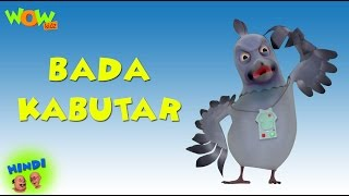 Bada Kabutar - Motu Patlu in Hindi - 3D Animation Cartoon for Kids -As seen on Nickelodeon