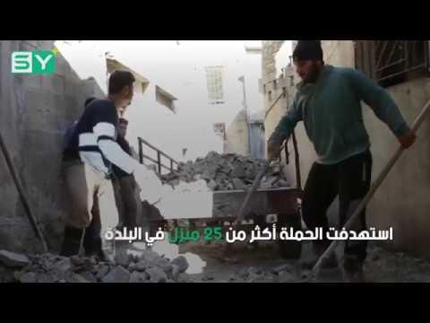 Helping Rebuild Syrian Homes