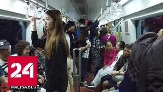 видео Официальные и традиционные праздничные и выходные в Китае