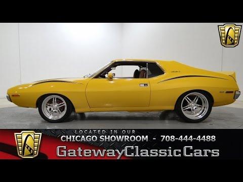 1972 AMC Javelin SST Gateway Classic Cars Chicago #677