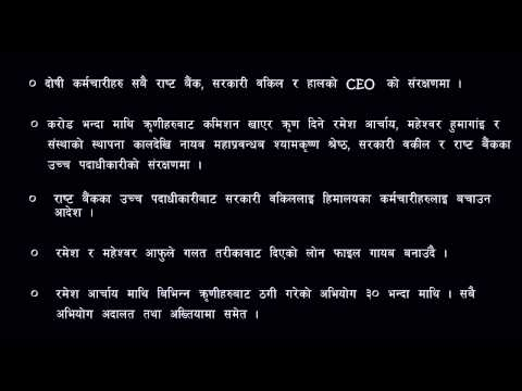 Himalaya Finance's Video
