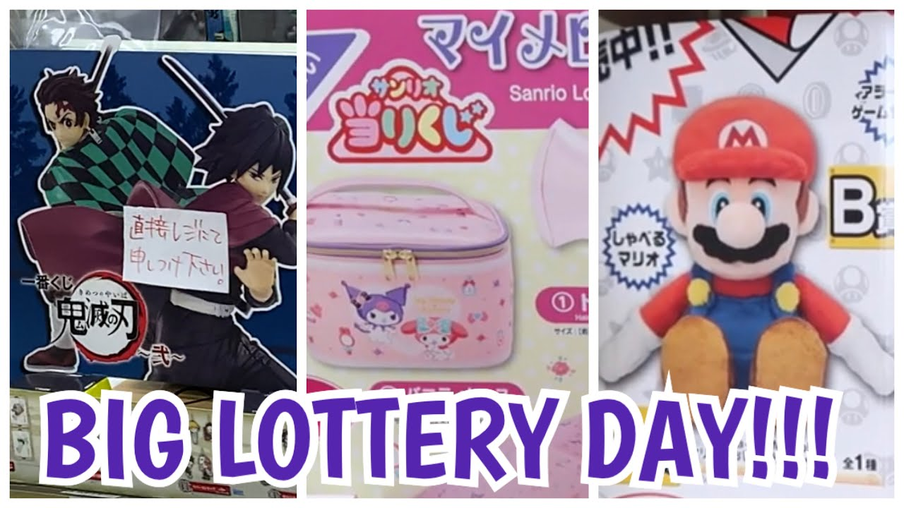 Giant Lotteries
