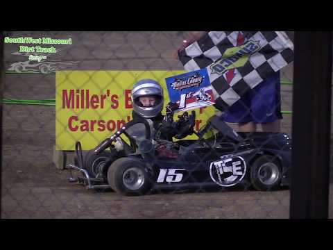 Dallas County Raceway Jr  1 A Feature August 8, 2017