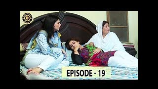 Kab Mere Khehlaogay Episode 19 - Top Pakistani Drama
