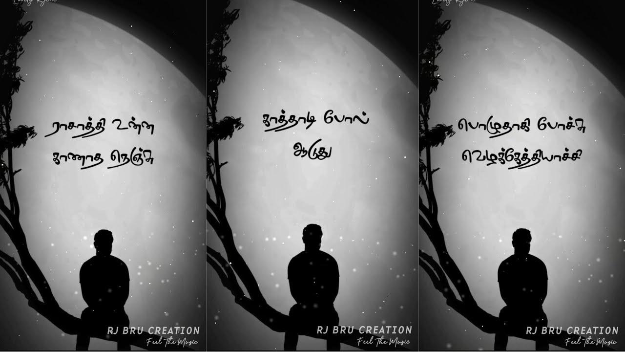 ராசாத்தி உன்ன 💔💔 கானாத நெஞ்சு 💔💔 Feel Sad 💔💔 Tamil ...